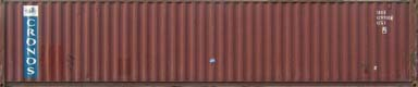 40DC CRXU container picture