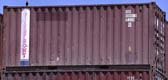 20DC EASU container picture